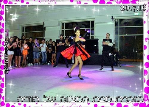 הפקת בת מצווה ריקודים